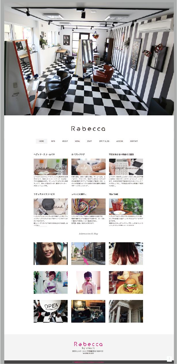 rebecca_web